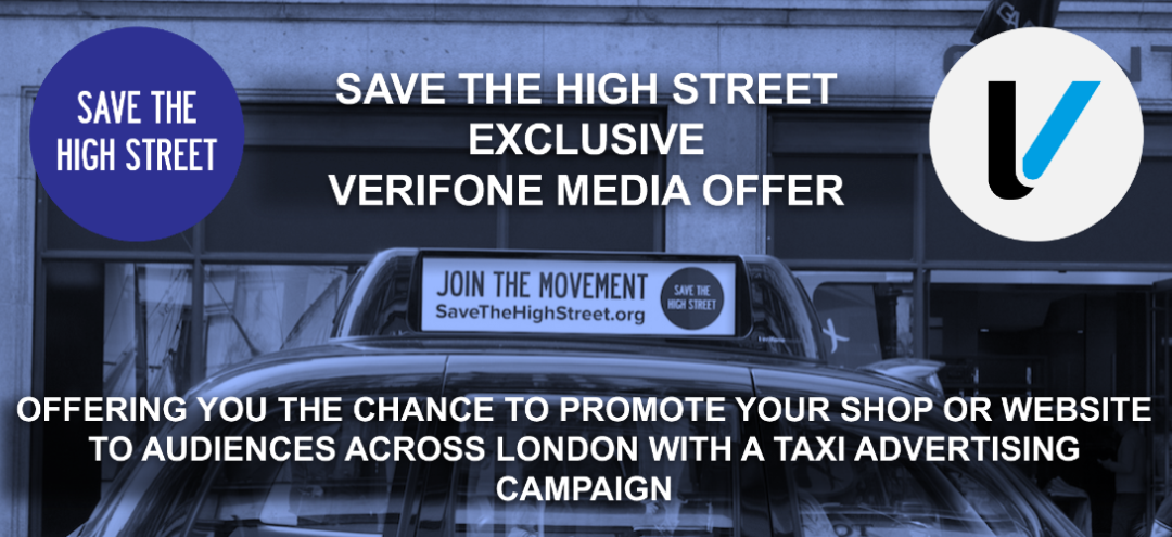 Save the High Street Exclusive Verifone Media Offer
